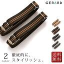 アームバンド 15mm モーニング 2本1組日本製 ジャガード織り ライン ドット 柄 ワイシャツ シャツに便利なアームバンド