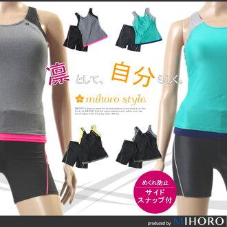 여성 피트 니스 수영복. セパレーツ. Mihoro Style (톰 로스 타일) 313-001 레이디스