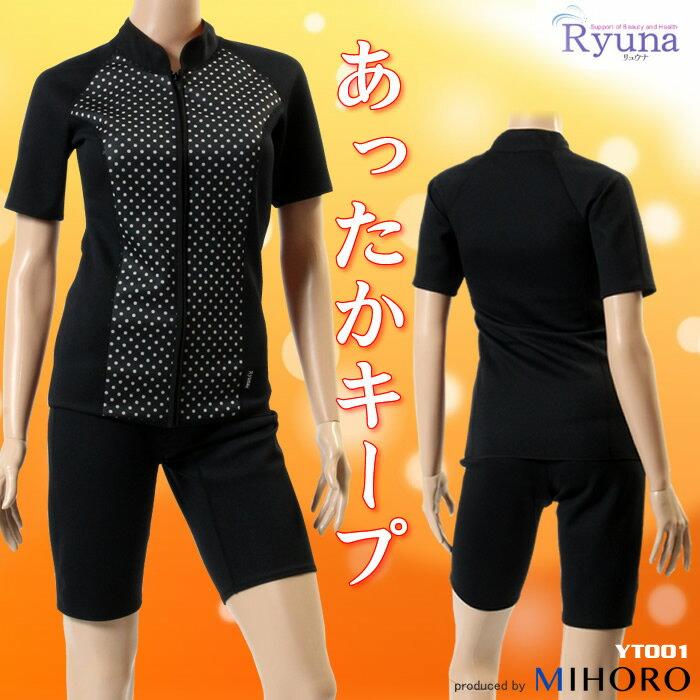 レディース フィットネス水着 袖付きセパレート リュウナ YT001