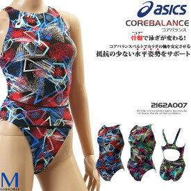 レディース 競泳練習用水着 女性 骨盤サポート asics アシックス 2162A007
