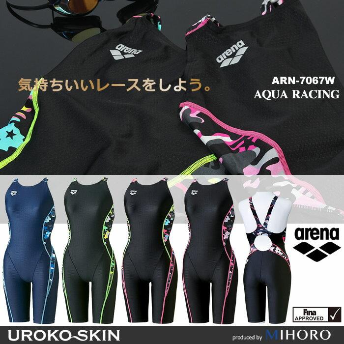 FINAマークあり レディース 競泳水着 アリーナ ARN-7067W