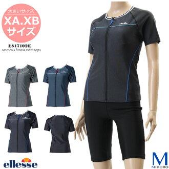 ellesse  lady's fitness swimsuit tops  big size ES17102E