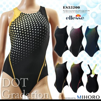 ellesse Lady's fitness swimsuit  ES35200