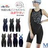ellesse Lady's fitness swimsuit ES47260 , pool,swimming,gym