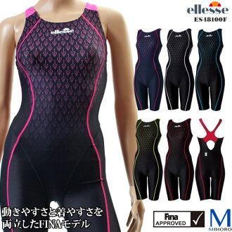 有FINA标记女子的游泳比赛游泳衣eresse ES48100F