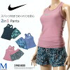 NIKE Lady's fitness swimsuit separate 2983805 / pool,swimming