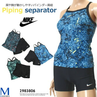 NIKE Lady's fitness swimsuit separate 2983806 / pool,swimming,gym