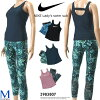 NIKE Lady's fitness swimsuit separate 2983807 / pool,gym,swimming