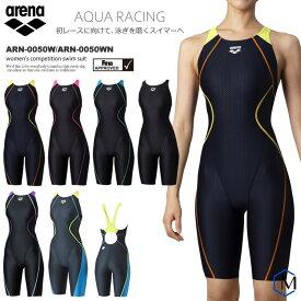 FINAマークあり レディース 競泳水着 女性 arena アリーナ ARN-0050W/ARN-0050WN