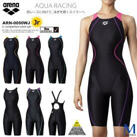 FINAマークあり ジュニア水着 女子 競泳水着 arena アリーナ ARN-0050WJ