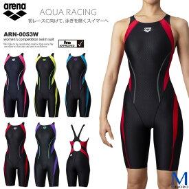 FINAマークあり レディース 競泳水着 女性 arena アリーナ ARN-0053W