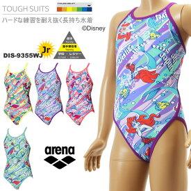 ジュニア水着 女子 競泳練習用水着 arena アリーナ ディズニー DIS-9355WJ