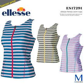 レディース フィットネス水着 トップス 女性 ellesse エレッセ ES17291