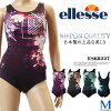 ellesse Lady's fitness swimsuit  ES68227 / swimming,pool,gym