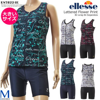 Lady's fitness swimsuit separate, big サイズエレッセ ES78224E