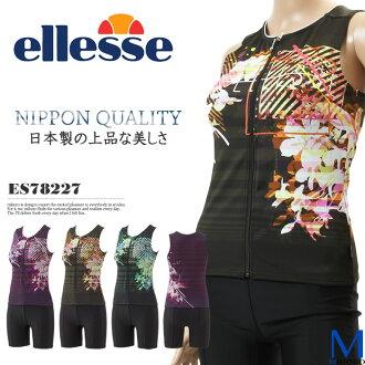 Lady's fitness swimsuit separate ellesse エレッセ ES78227
