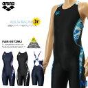 FINAマークあり ジュニア水着 女子 競泳水着 arena アリーナ FAR-9572WJ