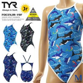 ジュニア水着 女子 競泳練習用水着 TYR ティア FOCENJR-19F