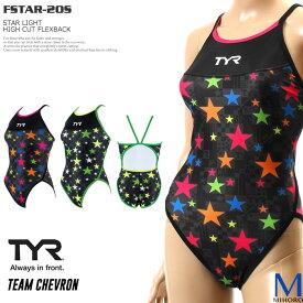 レディース 競泳練習用水着 女性 TYR ティア FSTAR-20S