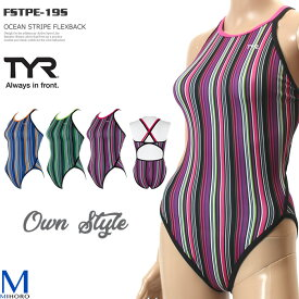 レディース 競泳練習用水着 女性 TYR ティア FSTPE-19S 【特別価格につき交換返品不可】