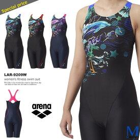 レディース レーシングフィットネス水着 オールインワン 女性 arena アリーナ LAR-9209W
