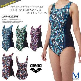 レディース フィットネス水着 ワンピース 女性 arena アリーナ LAR-9222W