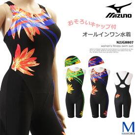 レディース レーシングフィットネス水着 オールインワン 女性 mizuno ミズノ N2JG8807