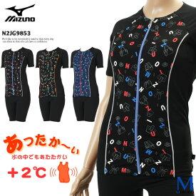 レディース フィットネス水着 袖付きセパレート/フルジップ 女性 mizuno ミズノ N2JG9853