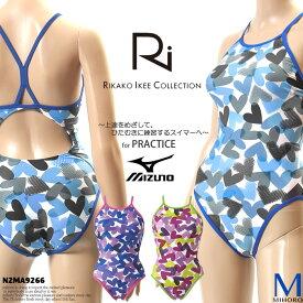 レディース 競泳練習用水着 mizuno ミズノ N2MA9266
