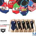 レディース 競泳練習用水着 arena アリーナ SAR-0104W