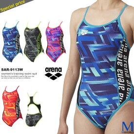 レディース 競泳練習用水着 女性 arena アリーナ SAR-9113W