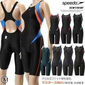 FINAマークあり レディース 競泳水着 女性 speedo スピード SCW11910F