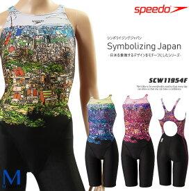 FINAマークあり レディース 競泳水着 女性 speedo スピード SCW11954F