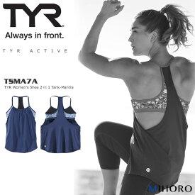 レディース フィットネス水着 ホットヨガ ランニング ウェア トップス 女性 TYR ティア [NKPS_OK] TSMA7A