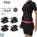 レディース フィットネス水着 袖付きセパレート 女性・4点セット FILA フィラ 310-221