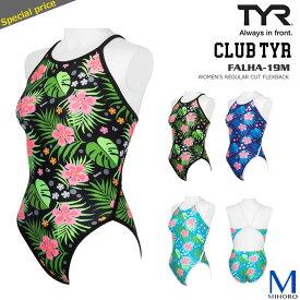 レディース 競泳練習用水着 女性 TYR ティア FALHA-19M
