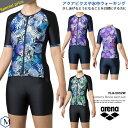 レディース フィットネス水着 袖付きセパレート/フルジップ 女性 arena アリーナ FLA-0952W
