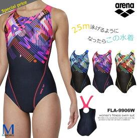 レディース レーシングフィットネス水着 ワンピース arena アリーナ FLA-9906W