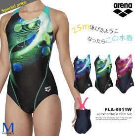 レディース レーシングフィットネス水着 ワンピース arena アリーナ FLA-9911W