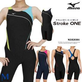レディース レーシングフィットネス水着 オールインワン mizuno ミズノ N2JG0301