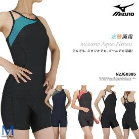 レディース フィットネス水着 セパレート mizuno ミズノ N2JG0385