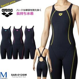 レディース 競泳練習用水着 arena アリーナ SAR-0126W