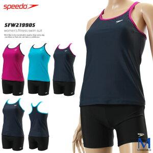 レディース フィットネス水着 セパレート 女性 speedo スピード SFW21990S