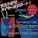 【送料無料】 日本代表モデル FINAマークあり メンズ 高速水着 アシックス AS006X