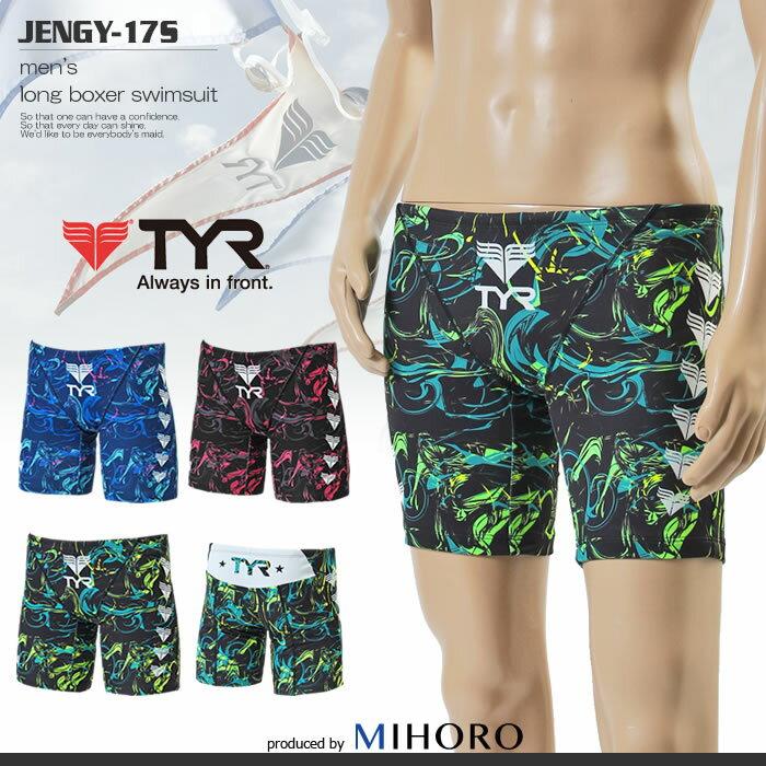 メンズ 競泳練習用水着 ティア JENGY-17S