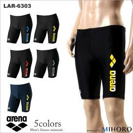 メンズ フィットネス水着 男性 arena アリーナ LAR-6303 ☆