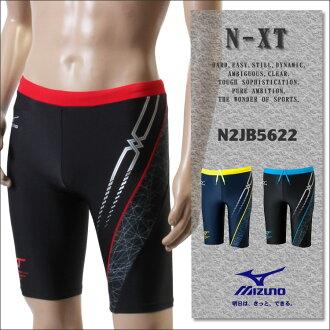 Men's fitness swimsuits YM N2JB5622