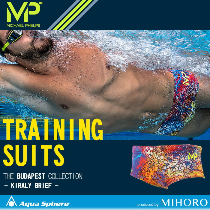 メンズ 競泳練習用水着 マイケルフェルプス エムピー MP アクアスフィア KIRALY BRIEF