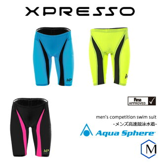 Men Highway swimsuit Michael Phelps M P MP aqua sphere X PRESSO MEN whom there is FINA mark in