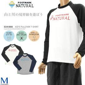【ウェア・Tシャツ】 ジュニア 男の子 長袖プルオーバーTシャツ FOOTMARK NATURAL(フットマーク ナチュラル) 0241888